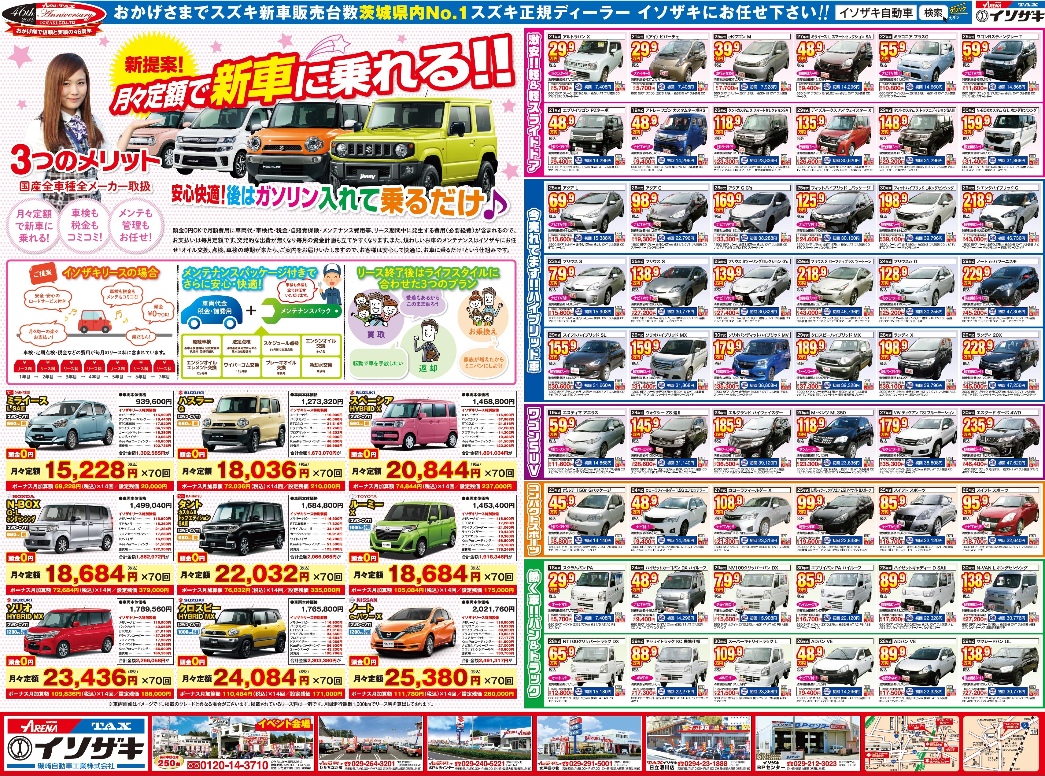 http://tax-isozaki.co.jp/blog/%E5%89%B5%E6%A5%AD%E7%A5%AD%E8%A3%8FJPG.jpg