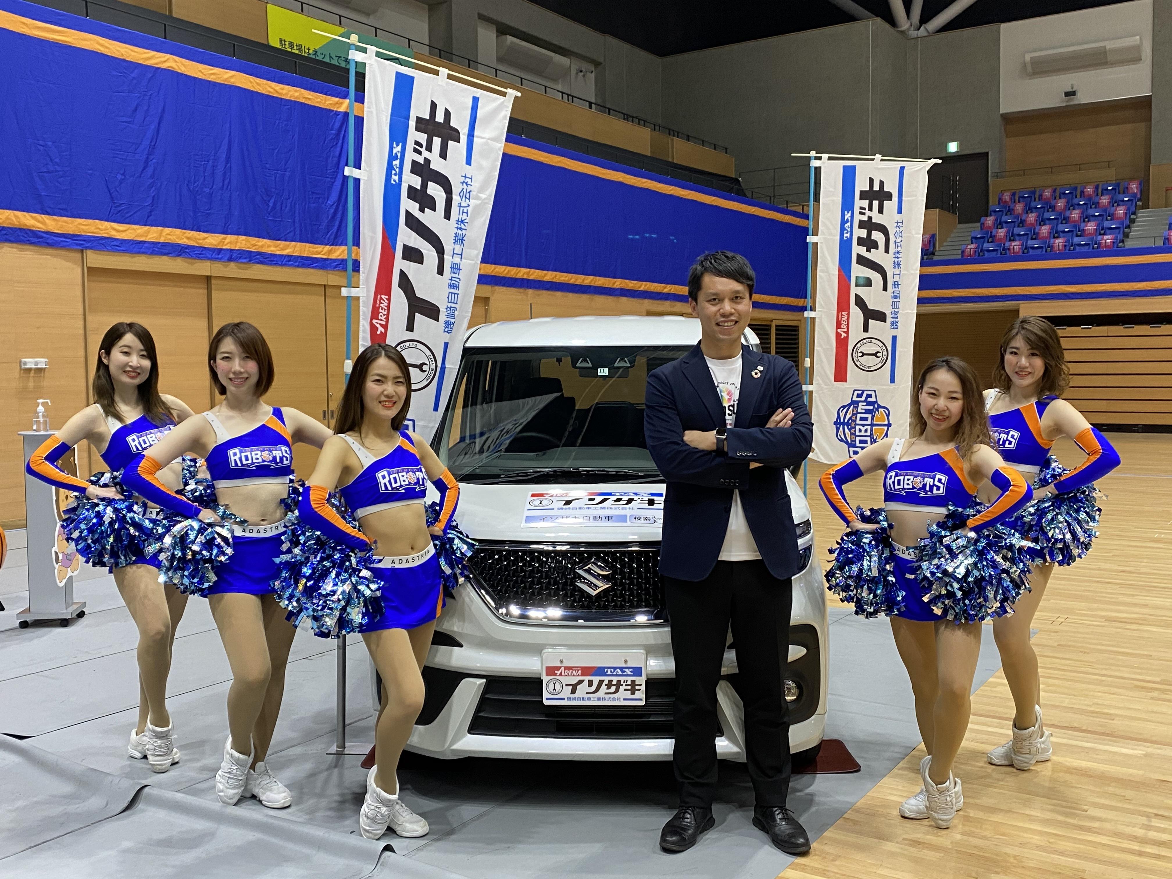 http://tax-isozaki.co.jp/blog/IMG_0969.jpg
