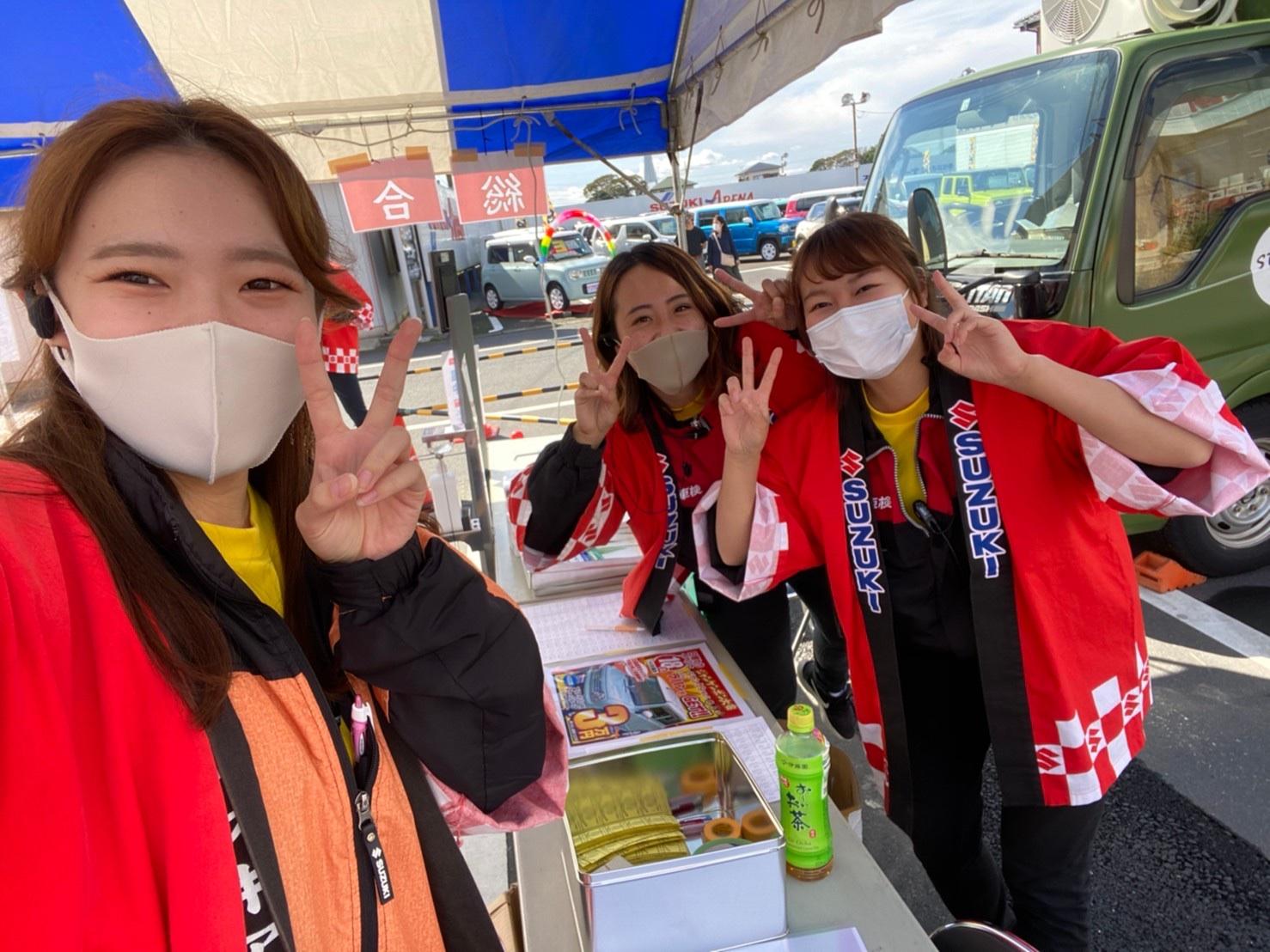 http://tax-isozaki.co.jp/blog/IMG_4960.jpg