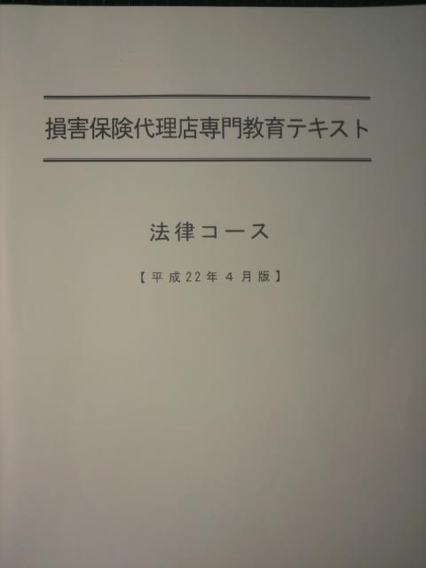 2011061314300000.jpg