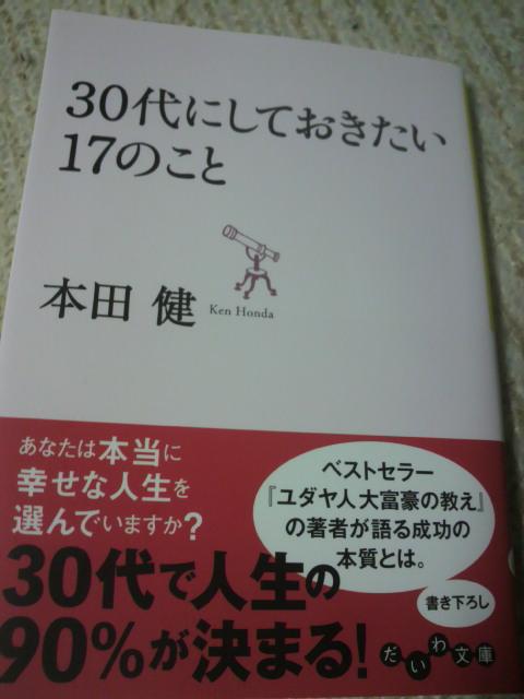 2011071022480000.jpg