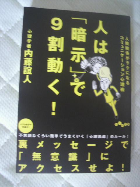 5bee0feed3162 店長のちょいと小話し  日記