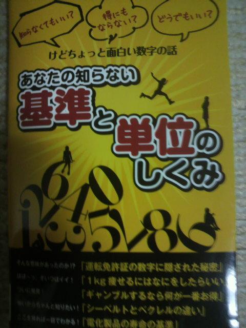 2011092022350000.jpg