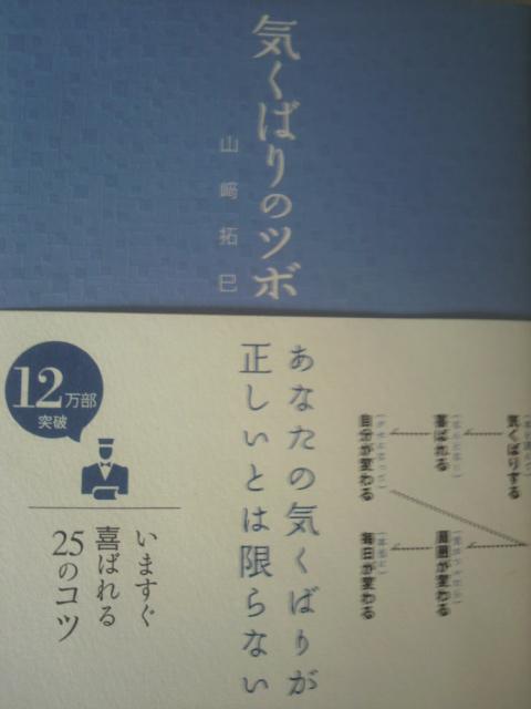 2011101008530000.jpg