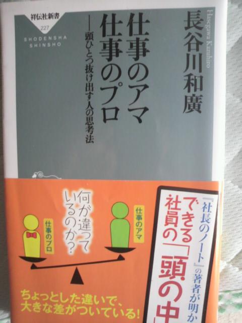 2011102407040000.jpg