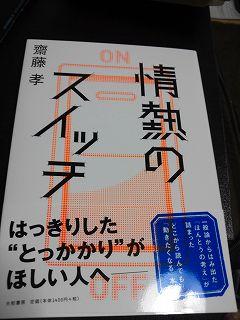 NCM_0044.jpg