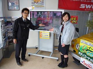 水戸店SOMS.jpg