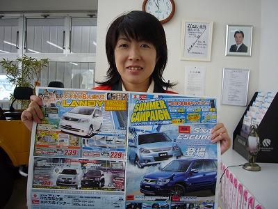 P1ミヨさん.jpg