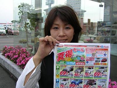 SANY夏得セール.jpg